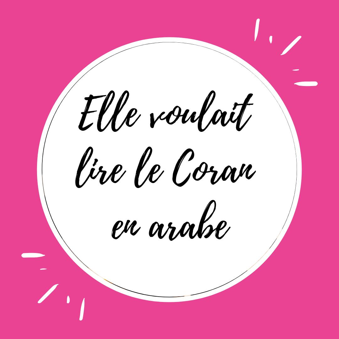 lire le coran en arabe