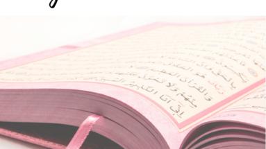 apprendre l'arabe grâce au coran