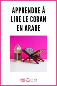 apprendre à lire le coran